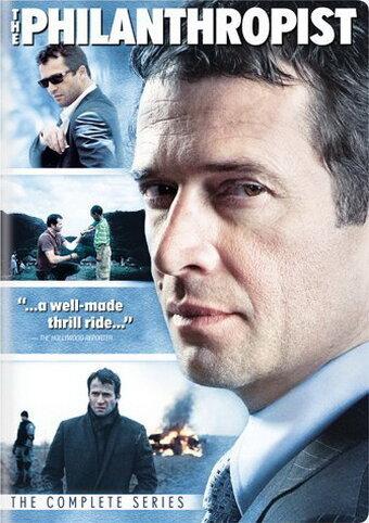 Филантроп (2009) полный фильм онлайн