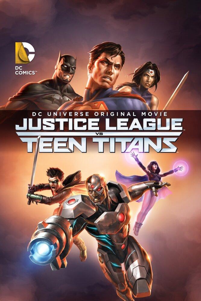 Лига Справедливости против Юных Титанов / Justice League vs Teen Titans (2016) Blu-Ray