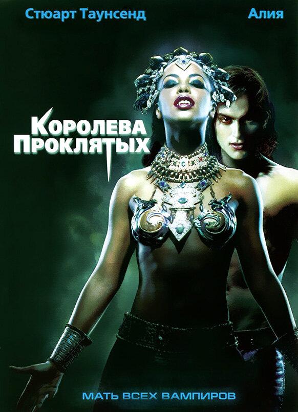 KP ID КиноПоиск 22412