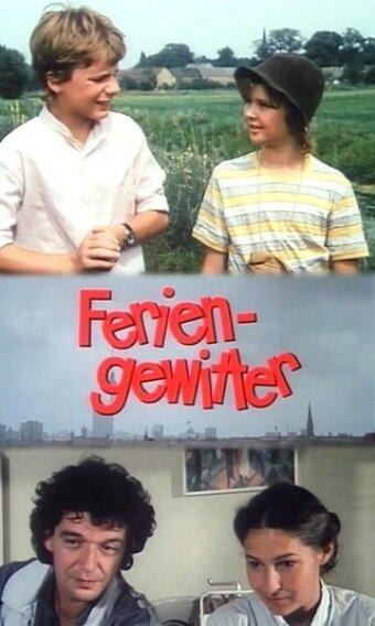 Летние грозы (1989)