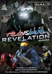 Red vs. Blue: Revelation (2010)