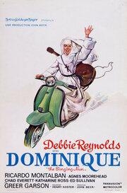 Поющая монашенка (1966)