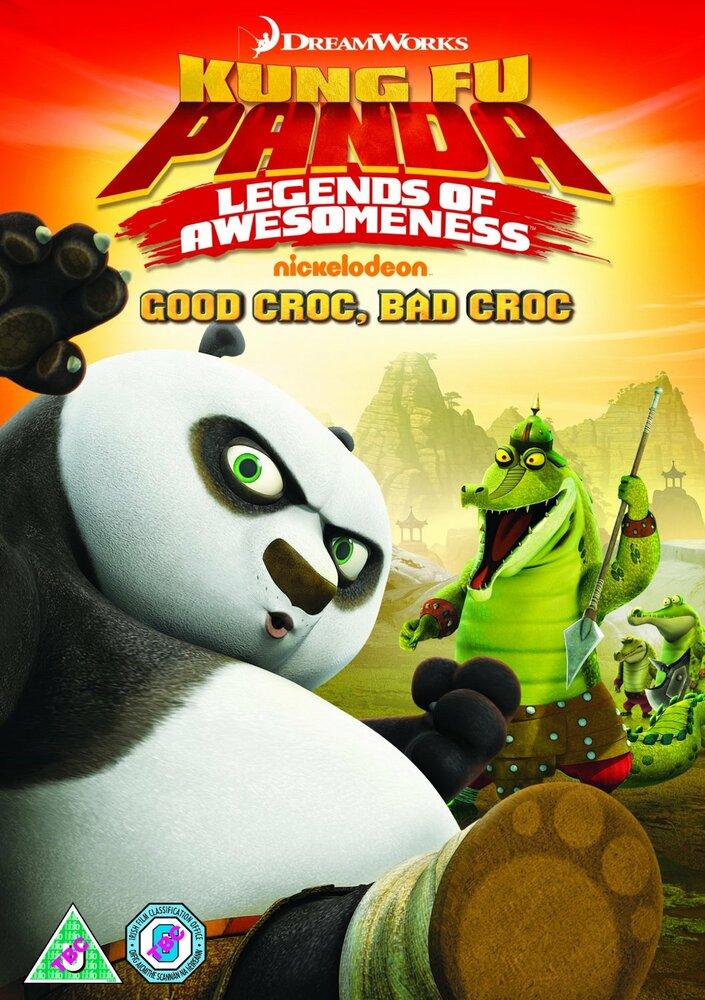 Кунг-фу Панда: Удивительные легенды (сериал 2011 – 2014)