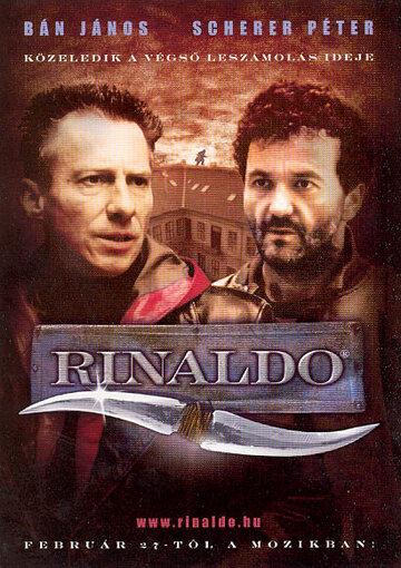 Ринальдо (2003)