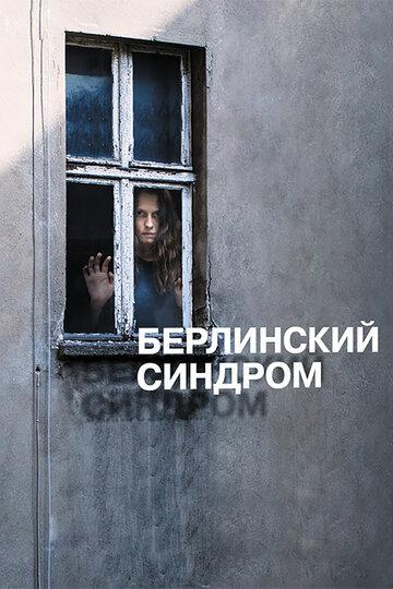 Фильм Сериал ищейка 10 серия
