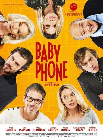 Радионяня    (Baby Phone)