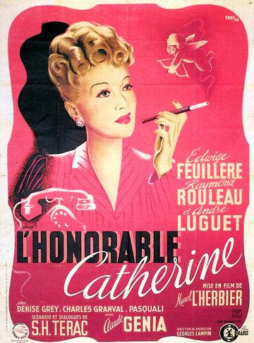Добродетельная Катрин (L'honorable Catherine)