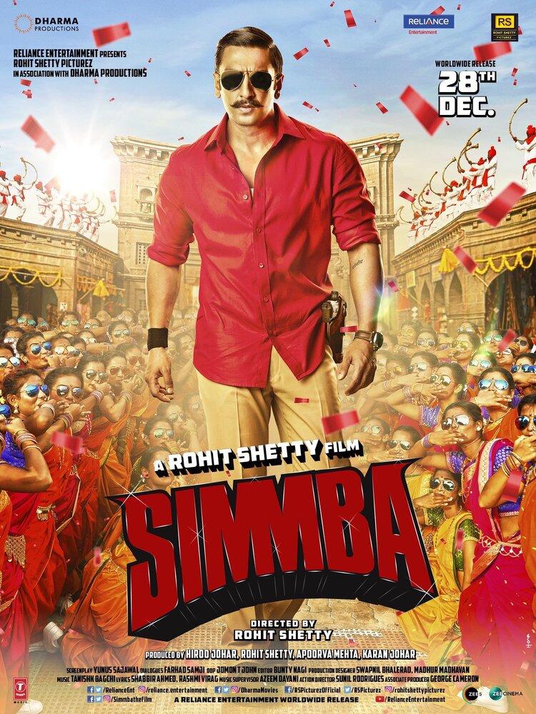 Постер фильма Симмба смотреть онлайн