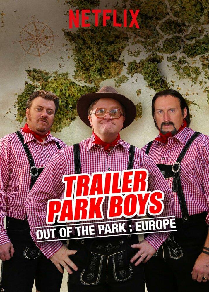 Парни из Трейлер Парка: Вне Парка (2016)