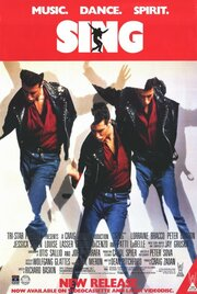 Пой (1989)