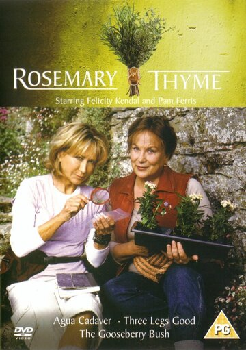 ������� � ���� (Rosemary & Thyme)