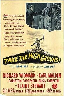 Взять высоту (1953)