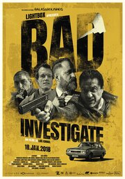 Плохое расследование (2018)