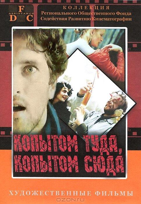 KP ID КиноПоиск 52300