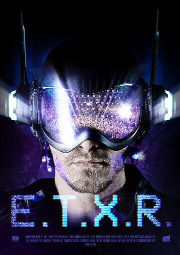 ��������� (ETXR)