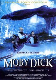 Моби Дик (1998)