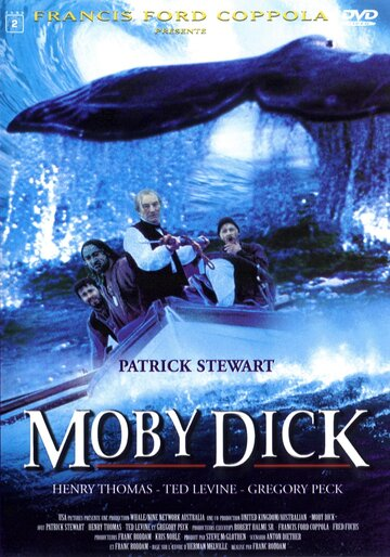 Моби Дик (Moby Dick)