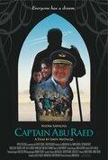 Капитан Абу Раед (2007)