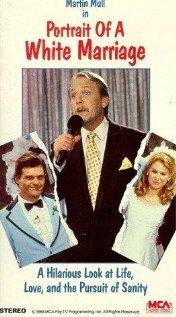 Портрет идеального брака (1988)