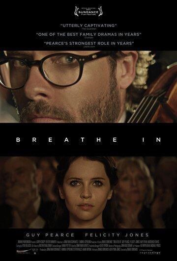 Полной грудью (2013) полный фильм онлайн