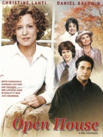 Открытый дом (2003)