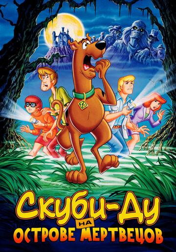 Кино Артур