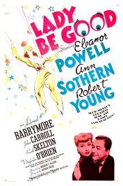 Леди, будьте лучше (1941)