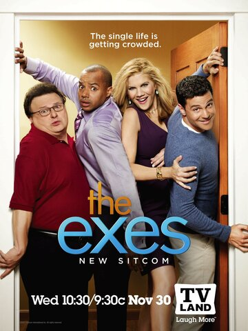������ (The Exes)