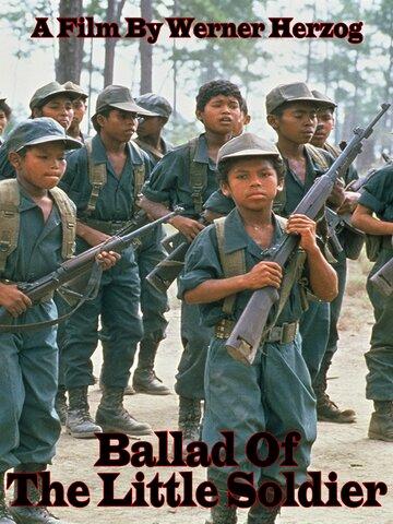 Баллада о маленьком солдате (1984) полный фильм онлайн