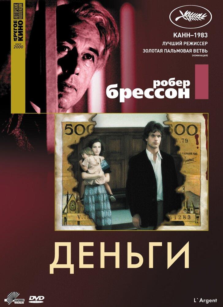 ekspress-zaym-ukraina
