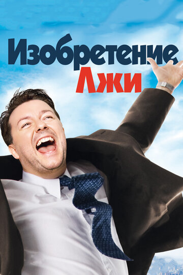 http://st.kp.yandex.net/images/film_iphone/iphone360_397774.jpg