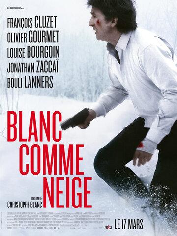 Фильм Белый как снег