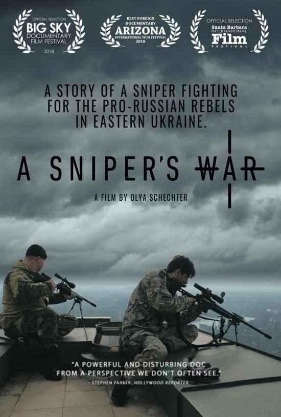 Война снайпера 2018 смотреть онлайн в хорошем качестве