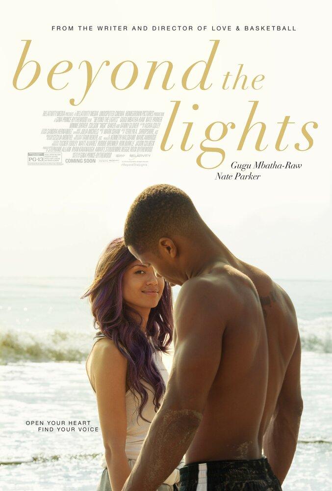 კულისებში / Beyond the Lights/За кулисами,[xfvalue_genre]