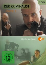 Криминалист (2006)