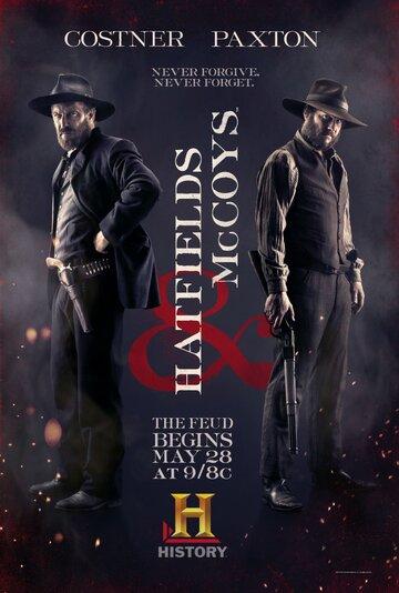 Хэтфилды и МакКои 1 сезон (2012) смотреть онлайн HD720p в хорошем качестве бесплатно