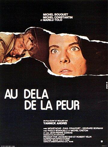 Помимо страха (1975)