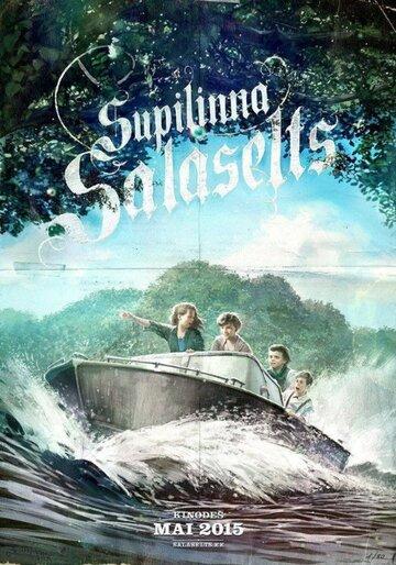 Тайное общество Супилинна (2015) полный фильм