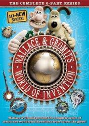 Мир изобретений Уоллеса и Громита (2010)