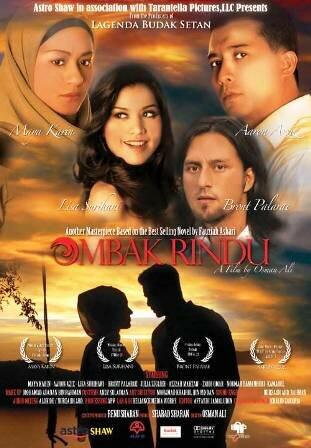 Одинокая волна (2011) полный фильм