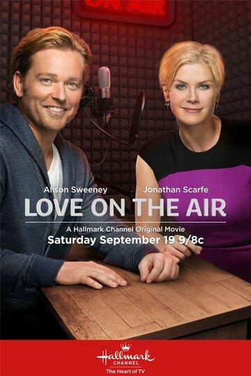 Любовь в прямом эфире / Love on the Air (2015)
