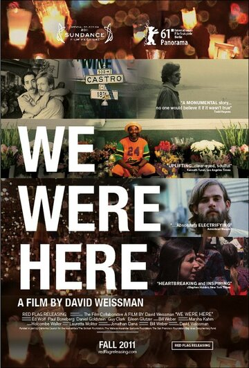 Мы здесь были (2011) полный фильм