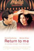 Вернись ко мне (2000)