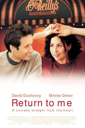 Постер к фильму Вернись ко мне (2000)