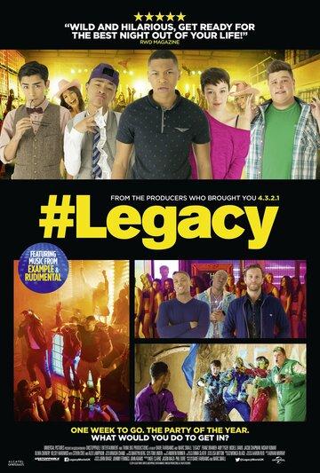 �������� (Legacy)