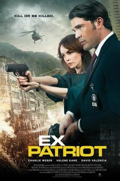 Экс-патриот (2017)