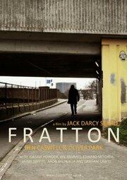 Fratton (2014)