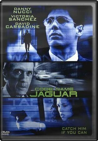 Подстава (1998)