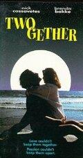 Вдвоем (1994)