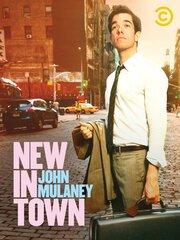 Джон Малэни: Новенький в городе (2012)